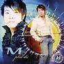 Album Mộng Phù Du - Gia Huy