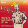 Bài hát Lá Cờ Đảng - Various Artists