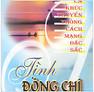 Bài hát Tiếng Chày Trên Sóc Bombo - Various Artists