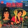 Album Hắc Sa Thôn Huyết Hận - Minh Phụng,Lệ Thủy,Thanh Sang