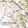 Piano Big Bang - Lee Sang Gul