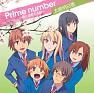 Bài hát Prime number ~Kimi to Deaeru Hi~ - Okura Asuka