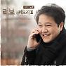 Bài hát Tear Marks (Inst.) - Kim Jong Kook