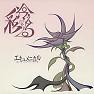 Bài hát Nanairo no Sora no Octave - AYABIE