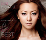 Bài hát Secret of my heart - Mai Kuraki