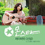 Album Monstar OST Part.4 - J Rabbit