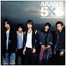 Album 5x5 The Best Selection of 2002-2004 - Arashi