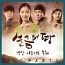 Land Of Gold OST Part.3 - Baek Sang