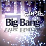 Big Bang - Super Girls