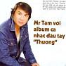 Thương - Mr. Tâm