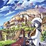 Bài hát Tsuki No Mori E - Hoshineko Sounds