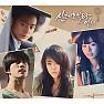 Bài hát Simjangeul Beorin Hue - Byul