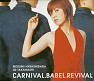 Carnival Babel Revival - Hayashibara Megumi