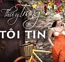 Bài hát Có Lẽ Bởi Vì Yêu - Thùy Trang