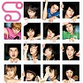 Album Super Junior Greatest Hits - Super Junior