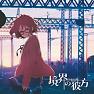 Bài hát Kyokai no Kanata - Chihara Minori