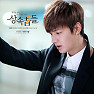Album The Heirs OST Part.9 - Lee Min Ho