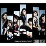 Bài hát Kamen Rider V3 - Kamen Rider GIRLS