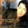 Bài hát Cô Hàng Xóm - Quang Lê