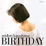 Bài hát See You Again - Midori Karashima
