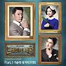 Album King Of Dramas OST Part.1 - Lee Hyun