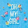 Bài hát A-ing - OH MY GIRL