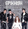 Bài hát It's Cold - Epik High ft. Lee Hi
