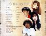 Mối Tình Nghệ Sĩ - Various Artists