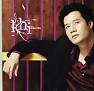 Album Khi - Quang Dũng
