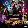 Album I Am A Singer Part.2 - Various Artists