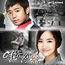 Album Glory Jane (Man of Honor) OST Part.1 - Hyorin (Sistar)