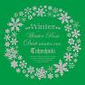 Bài hát Winter Rose - DBSK