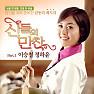 Bài hát Did You Forget - Lee Seung Chul