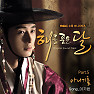 The Moon That Embraces The Sun OST Part.5 - Lee Ki Chan