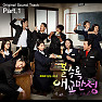 100% More Charming by the Day OST Part.1 - f(x)