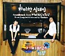 Bài hát Han Kyul Decides to Send Eun Chan Overseas - Eun Chan & Han Kyul's Dialogue - Various Artists