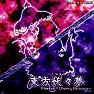 Bài hát Necrofantasia - Touhou Game Soundtracks