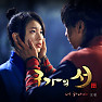 Gu Family Book OST Part.7 - 4Men