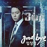 Three Days OST Part.1 - Lim Chang Jung