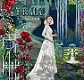 Bài hát Alice in Wonderland - Vương Nhược Lâm