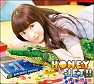 Bài hát Vanilla Salt - Yui Horie