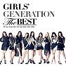 Indestructible (Single) (Japanese) - SNSD