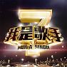 Bài hát 泡沫 / Bong Bóng (Live Ver.) - Đặng Tử Kỳ