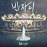 Bài hát Fallin' - Park Soo-Jin