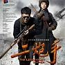 Bài hát 老婆 / Bà Xã (Nhị Pháo Thủ OST) - Trương Kiệt