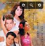 Hỡi Người Tình - Hãy Cho Tôi Biết - Various Artists