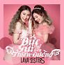 Bài hát Bức Thư Gửi Lên Thiên Đường - LaVa Sisters