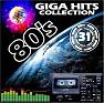 Bài hát Hot Girls - Various Artists