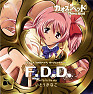 F.D.D - Itou Kanako