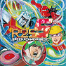 Bài hát Urusei Yatsura No Theme - EXIT TRANCE PRESENTS